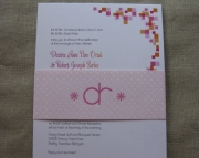 Desiree Wedding Invitations