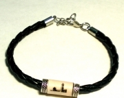 Lighthouse Blessing Bracelet