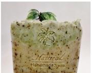 Rosemary Mint Soap 5oz Natural