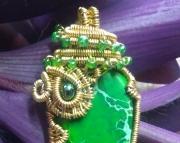 Egyptian Green